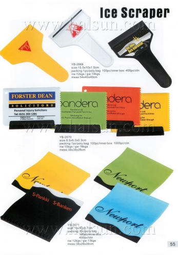 Custom Mini Ice Scraper,Credit Card, Business Card Size,YB-2669,YB-2670,YB-2671