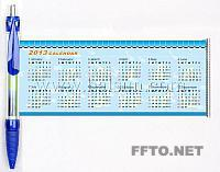 roll out pes,marketing pen with pull retractable paper calendar